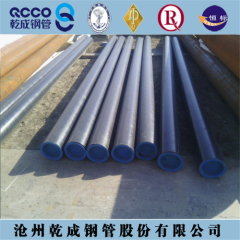 "api 5l psl2 2 1/2"" pre galvanized steel pipes"