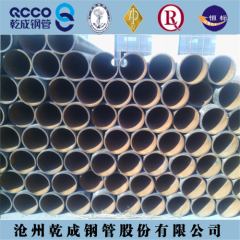 Seamless petroleum steel line pipe API 5L pls2 x70