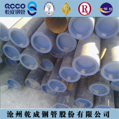 API 5L PSL1 and PSL2 welded steel pipe