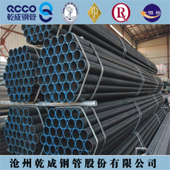 hot-rolling seamless steel pipe