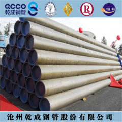 well-reputed popular carbon steel pipe api 5l gr.b on sale