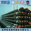 high quality API 5L hollow section