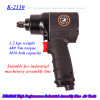"430NM 3/8"" Mini Composite Industrial Air Impact Wrench Twin Hammer"