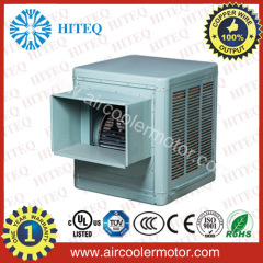 side out Metal air cooler