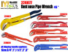 Pipe Wrench bent nose american german swidish spanish stillson japan model aluminium heavy duty quick new MaxBOS