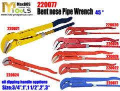 Pipe Wrench bent nose american german swidish spanish stillson japan model aluminium heavy duty quick new MaxBOS