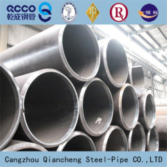 price for carbon low temperature carbon steel pipe astm a333 gr. 6