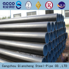 SEAMLESS CARBON ROUND LINE PIPE