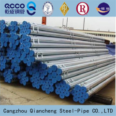 Seamless petroleum steel line pipe API 5L pls2 x65