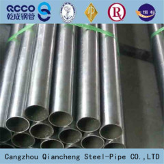 ASTM A53 A106 GRADE C WELDED STEEL PIPE