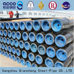 Seamless petroleum steel line pipe API 5L pls2 x60