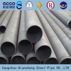 AISI 1020 hot rolled steel pipes with standard packing