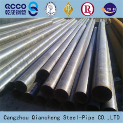 ASTM A53 carbon seamless pipe for conveying gas oil and water