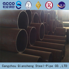 ASTM A333 GR.6 mild steel seamless pipe