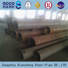 3/8 inch ASTM A106 CARBON SEAMLESS PIPE