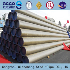 ASME 36.10 ASTM A106 Gr.B carbon seamless steel pipe