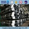 API 5CT pipe casing