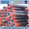 API 5CT casing/tubing pipe