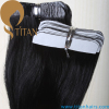 Brazilian Hair Extension/double sidedPU tape hair extensions/PU Hair Wholesale