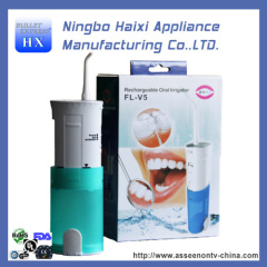 Rechargeable dental oral irrigator
