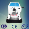 biological paraffin rotary microtome