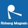 China Neodymium Magnets manufacturer