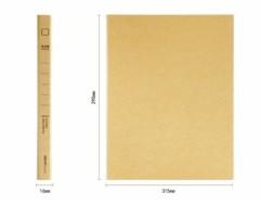 natural color paper file
