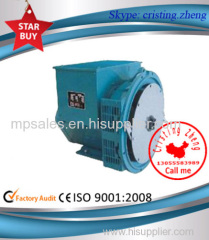 8Kva-16Kva A.C. Synchronous Brushless Generator