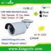 2014 new style HD 2Mp IP hd camera 1080P bullet camera ip camera ip