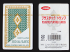 Japan Angel plastic playing cards-china manufacturer