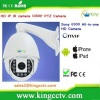 720P ip camera ptz controller 1.3Mp ir ip camera HD IR 18x optical zoom ir security camera ptz