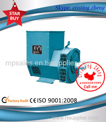 22.5Kva-42.5kva A.C.Synchronous Brushless Generator