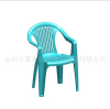 Commodity mould plastic chair mold