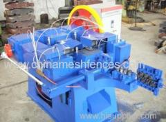 China Iron nails making machine