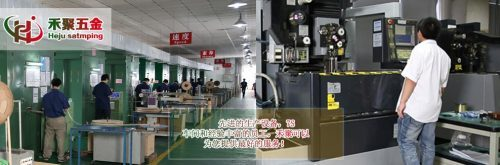 Heju Hardware Plastic Electronic Co., LTD