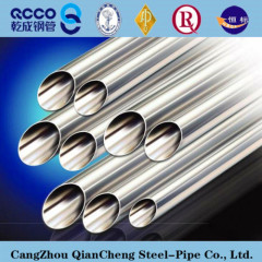 best selling asme sa213 tp304 stainless steel pipes