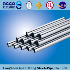a312 gr tp304 stainless steel pipe