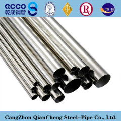 astm a312 standard stainless steel pipe tp304 stainless steel pipe supply Stainless steel pipe