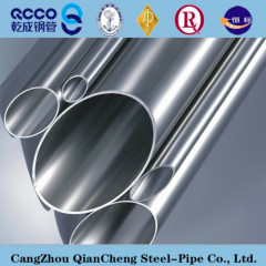 a312 tp304 stainless steel pipe price