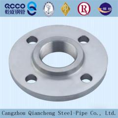 ASME seamless carbon steel flange