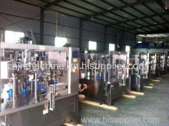 Wenzhou Jienuo Machinery & Technology Co., Ltd.