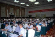 2014 'China grain processing industrial upgrading entrepreneurs and experts and scholars summit