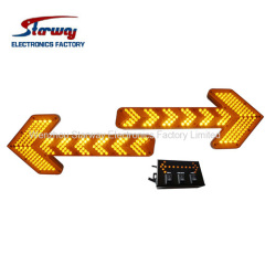 Traffic Directional Arrow lights