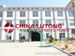 CHINA-LUTONG