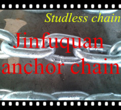 U2 Studless Link Anchor Chain