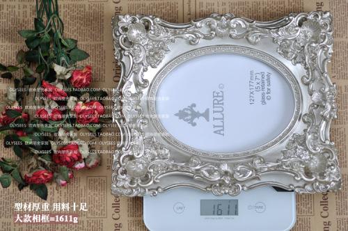 resin / oblong / creative / luxurious photo frame