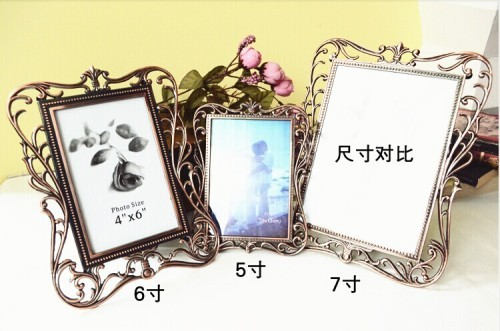 steel/classical/ oblong photo frame
