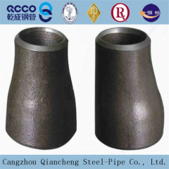 seamless butt weld carbon steel concentric reducer