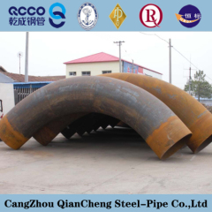 ASTM A403 WP316 Stainless Steel Seamless Pipe Bend