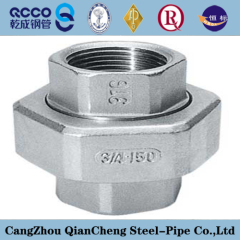 SanitaryStainless Steel Union Coupling